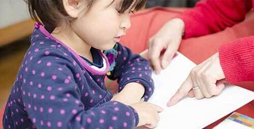 幼児知育の重要さ